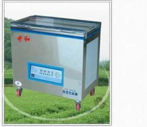 真空包裝機廠家/小型真空包裝機/杭州真空包裝機/食品真空包裝機