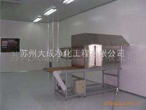 DC-C万级GMP食品包装车间净化工程