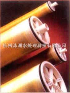 RO-4040/8040反渗透膜