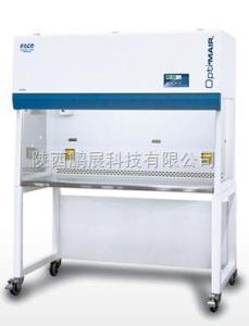 ACB-S系列ESCO 垂直流/水平流超净工作台,生物安全柜、CO2培养箱、超低温冰箱厂家