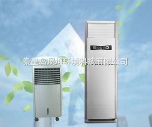 ZCK-Y移動式臭氧空氣凈化消毒機|空氣消毒機|臭氧消毒機