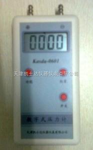 手持式微壓計,手持式風壓計,數字微壓計,數字風壓計