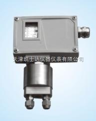 EL03-LW差壓控制器