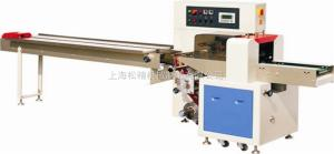 SJ-250C一次性采集針包裝機/下走紙枕式包裝機