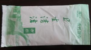 SJ-250C藥用紗布塊包裝機/濕巾包裝機器