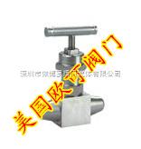 進口焊接針型閥,進口高壓焊接針型閥,進口美標焊接針型閥