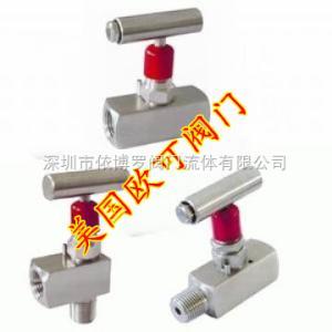 進口針型閥,美國進口針型閥,美國OKE針型閥品牌大全