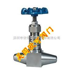 進口美標對焊針型閥,進口美標焊接針型閥,進口美標高壓電站專用針型閥