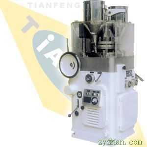 ZPW21A/21B旋轉式壓片機