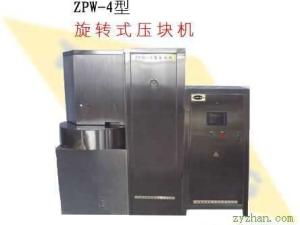 ZPW-4壓塊機