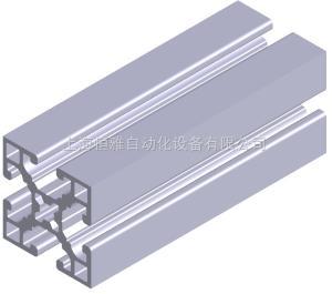 HY-4545-10工業鋁型材加工