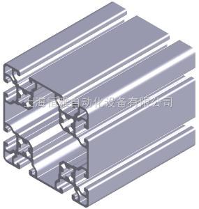 HY-3030-8工業鋁型材加工