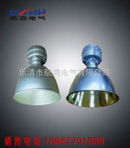 《GC002-N400》《GC002-N400》防水防塵防震高頂燈《GC002-N400》場館照明燈