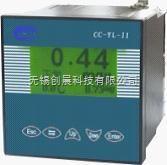 CC-YL-II型中文余氯分析仪中文CC-YL-II型余氯分析仪