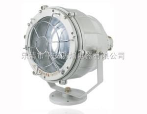 CBT51防爆投光燈