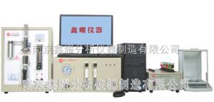 Q1HWD铸钢检测仪器