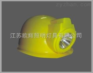 IW5150一體式防爆頭燈,防爆安全帽燈,礦用安全帽燈固態免維護防爆頭燈