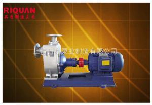 ZWP型不銹鋼自吸式排污泵