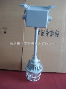 CBD52CBD52隔爆型防爆燈