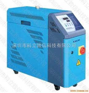 kl-6M自動模具控溫機