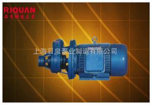 1W2.4-10.5型漩渦泵