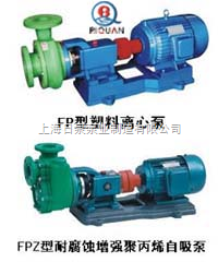 FP(Z)耐腐蝕離心泵