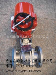 FB-1防爆型電動執行器