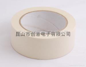 M01B装潢遮蔽美纹纸胶带