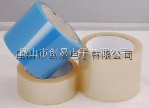 51206PET透明冰箱膠帶PET冰箱固定膠帶