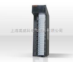 Q系列PLC三菱PLC輸出模塊