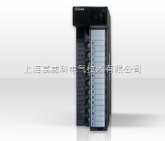 QX10三菱PLC數子量輸入模塊