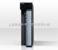 QH42P三菱PLC模塊