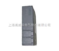 Q12PHCPU三菱PLC模塊 過程CPU