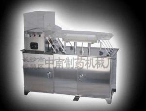 JCT胶囊充填机/硬胶囊填充机:软胶囊灌装机价格