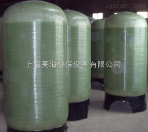 1665供应树脂桶罐