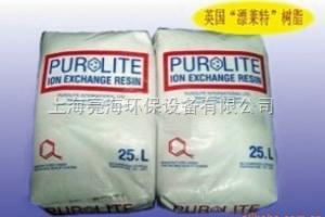 C100E供應漂萊特樹脂、離子交換樹脂、001*7