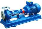 RYRY型高温导热油泵(离心泵)