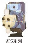 AKS,APG,TPGSEKO電磁隔膜計量泵