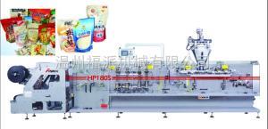 HP-180S / 280S福派供應水平式全自動包裝機