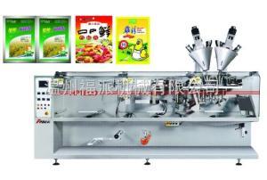 HP-180D/T  240D/T福派機械供應奶粉包裝機火鍋調料包裝機粉劑全自動包裝機