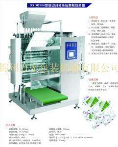 DXDK900型供应四边封多条袋颗粒包装机