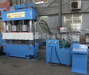 YQ32四柱三梁液壓機,給力的四柱三梁液壓機