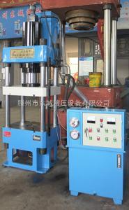 YQ32河北液壓機 天津四柱液壓機 南通四柱鍛造液壓機 壓力機