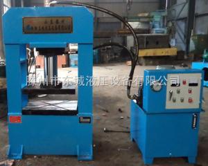 YQ32龍門液壓機,供應龍門液壓機,給力的龍門液壓機