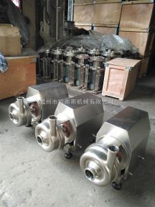 BAW-5-24不銹鋼衛生級離心泵