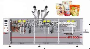 福派供应站立袋全自动包装机调味料包装机冲剂包装机