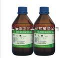 HH-003(S)-1-Boc-3-氨基哌啶