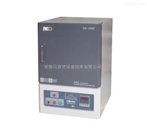 MF-1400C1400℃高溫箱式爐