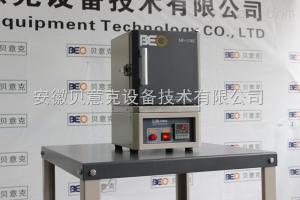 MF-1100C-S1100℃箱式爐
