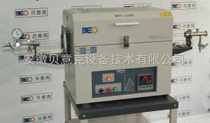 BTF-1200C开启式真空管式炉